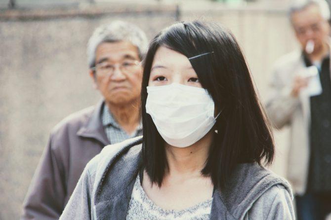 Id マスク face
